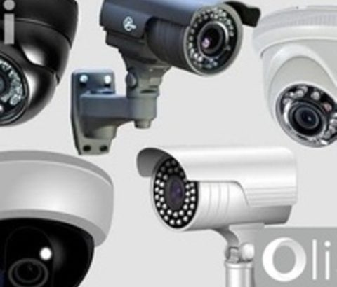 CCTV Security Cameras And System Installation