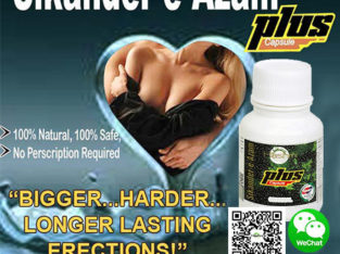 How you can use the Sikander -e- Azam Plus Capsule