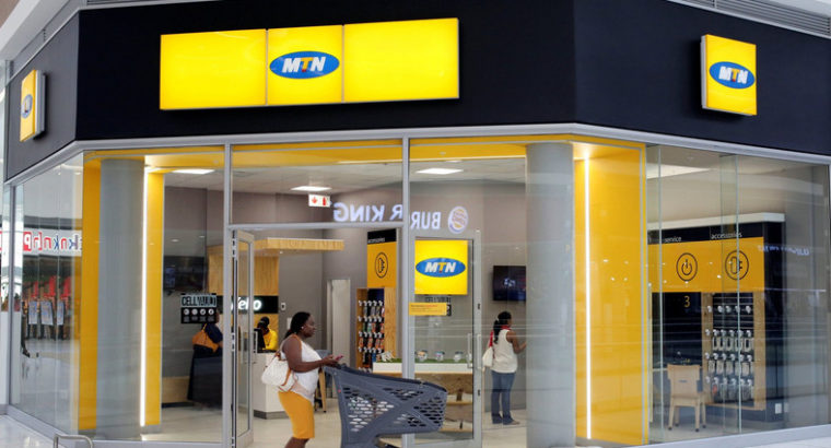 MTN launches 'Topit' to replace 'Virtual Top-Up'