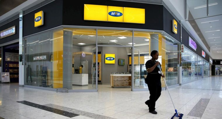 Corona virus: MTN staff to work from home starting Monday 23rd, March 2020