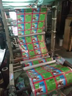 Printing Company