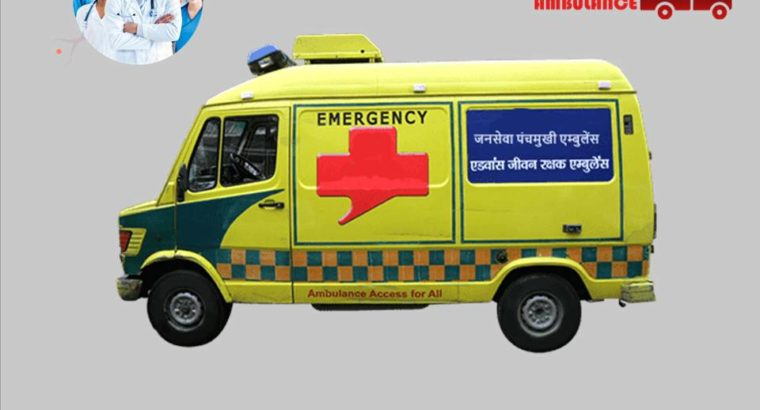 Receive Remarkable Ventilator Ambulance in Buxar