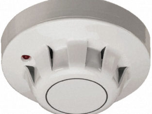 Fire alarm system installation and maintenance