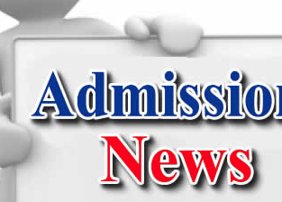Baze University 2020/2021 POST-UTME ADMISSION FORM