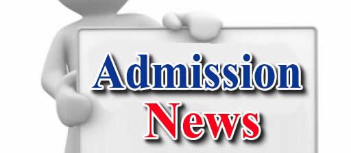 Baze University2020/2021 POST-UTME ADMISSION FORM