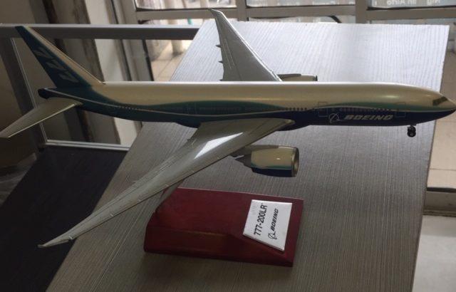 Faithful Jets Limited