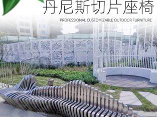china street furniture