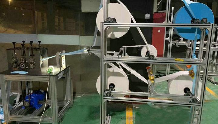 Face Mask Making & Glove Making Machine