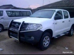 Nigeria Custom Service E-Auctions