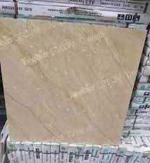 Goodwill Ceramic Nigeria Tiles