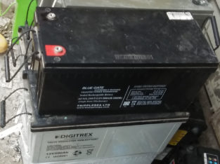 We buy used inverter battery