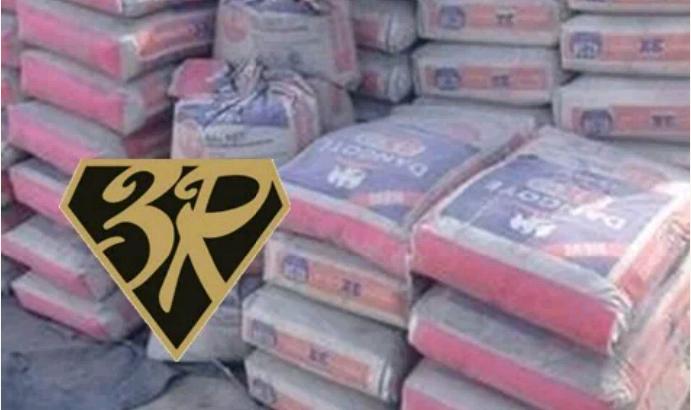 Buy dangote cement at low #1,550 per bag
