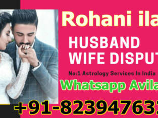 Vodoo spell for husband mind control +91-82394763