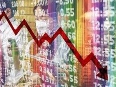 Nigeria's economy plunges into decline