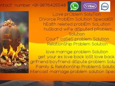 FINANCIAL PROBLEM SOLUTION BABA JI +91-9876425548