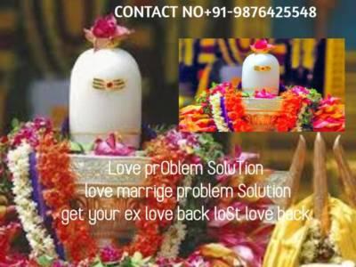 COURT MATTER SOLUTION BABA JI +91-9876425548 in D