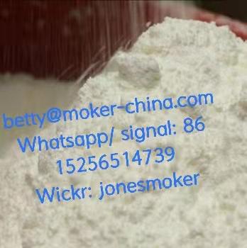 Bmk glycidate bmk powder cas 16648-44-5