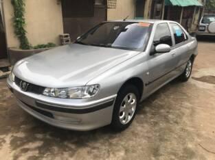 Nigeria Custom Service Auction offers