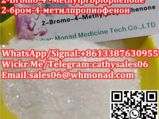 bk-4 2-Bromo-4-Methylpropiophenone CAS 1451-82-7