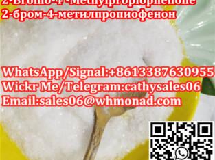 Sell 2-Bromo-4-Methylpropiophenone CAS 1451-82-7
